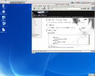 Windows 上で動く suzuka